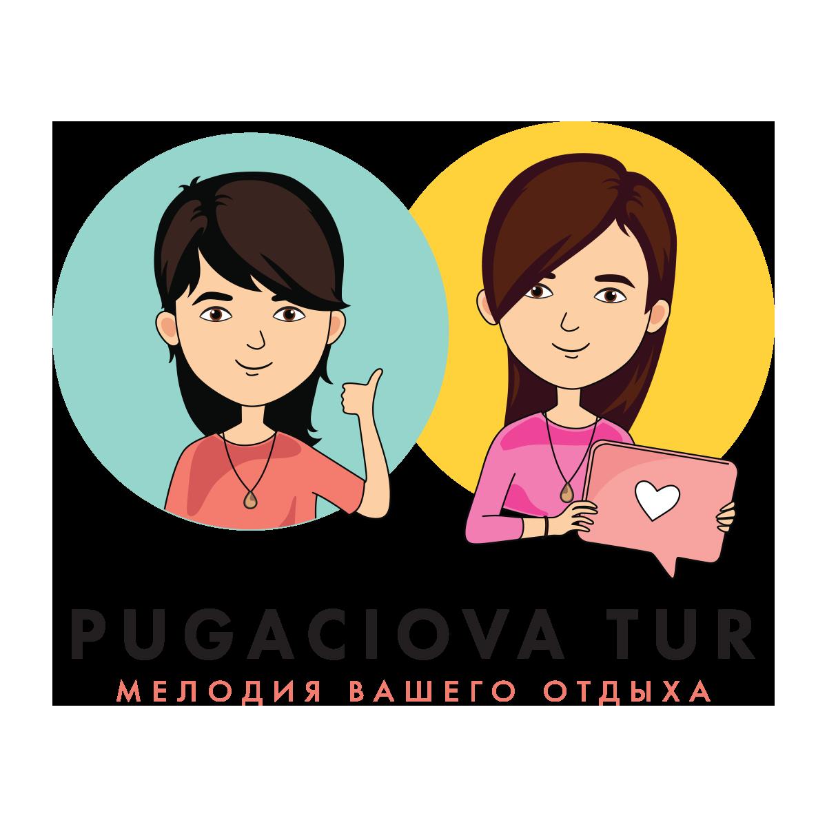 Pugaciova Tur Logo